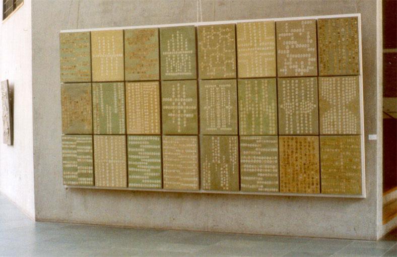 Sammlung, 2003, 200 x 400 cm, Pulpe und Silbertaler auf Karton